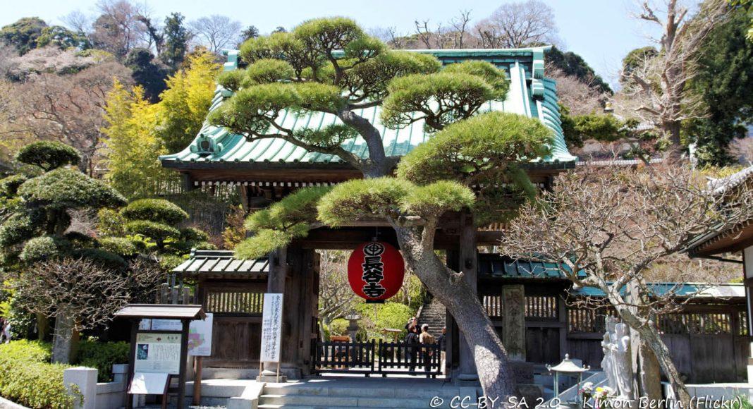 Tempio Hase-dera, Kamakura, Giappone