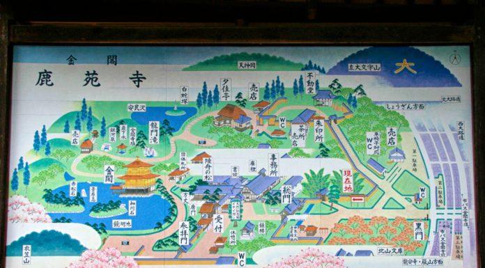 Mappa del Tempio Kinkaku-ji, Kyoto, Giappone