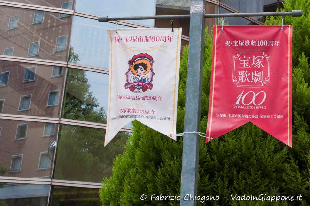 20° anniversario dall'inaugurazione del museo dei manga di Tezuka Osamu