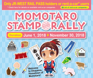 Eki Stamp, Momotaro Stamp Rally, parte 1