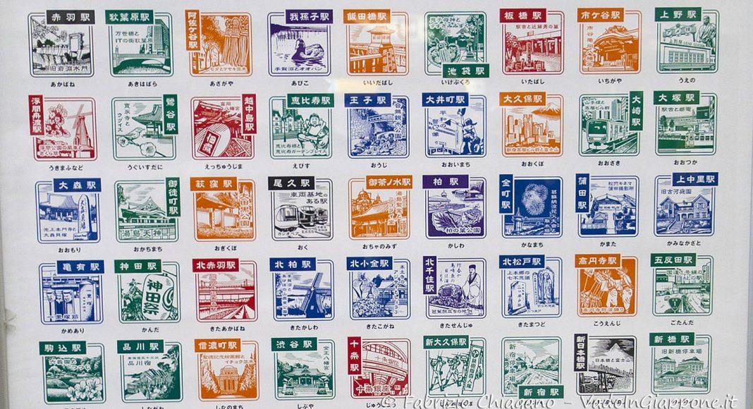 Eki Stamp in Giappone