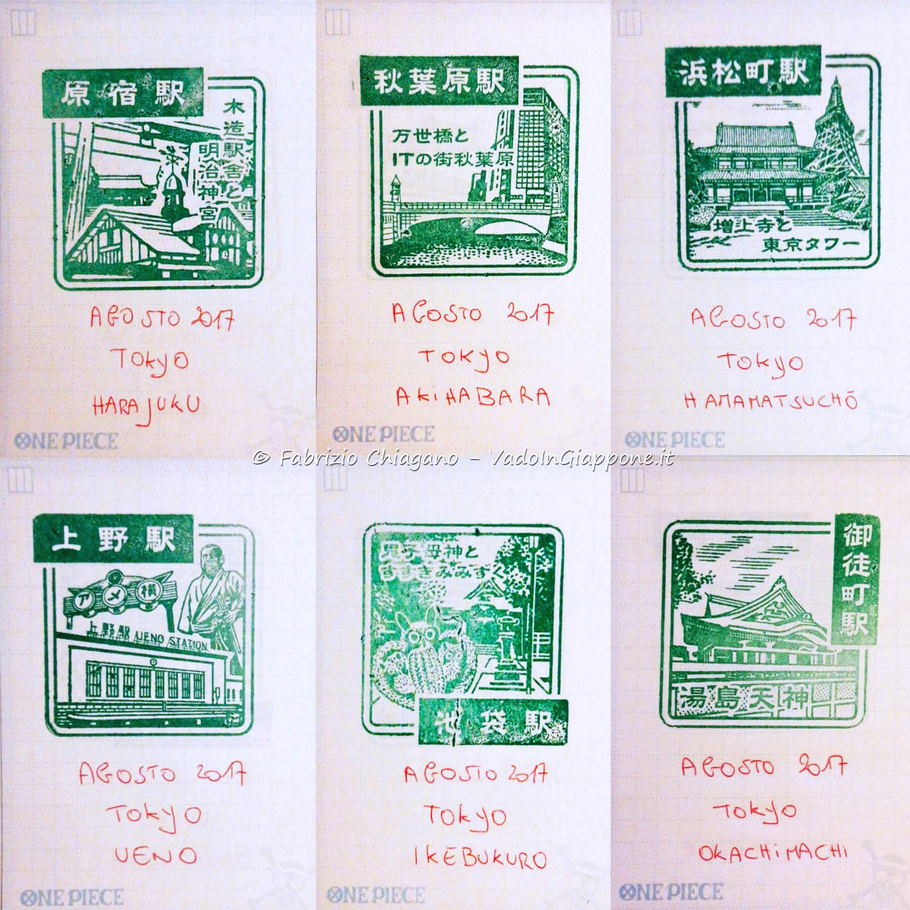 Alcuni Eki Stamp della linea JR Yamanote di Tokyo