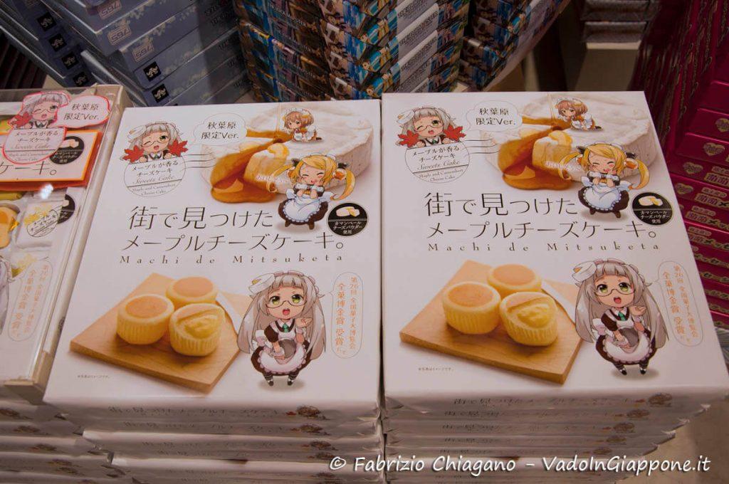 Dolci in vendita al piano terra di Radio Kaikan, Akihabara, Tokyo