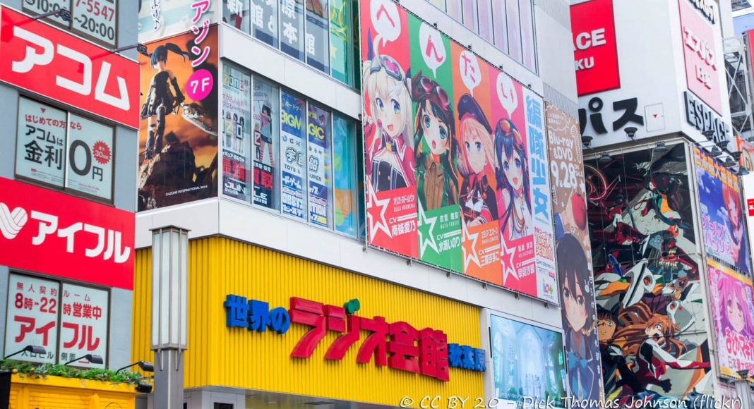 Radio Kaikan, Akihabara, Tokyo, Giappone