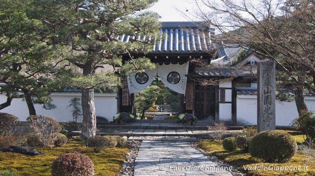 Tempio Enkouji, Kyoto, Giappone