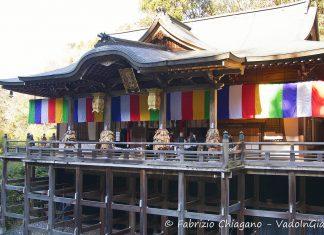 Tempio Tanukidani-san Fudo-in, Kyoto, Giappone