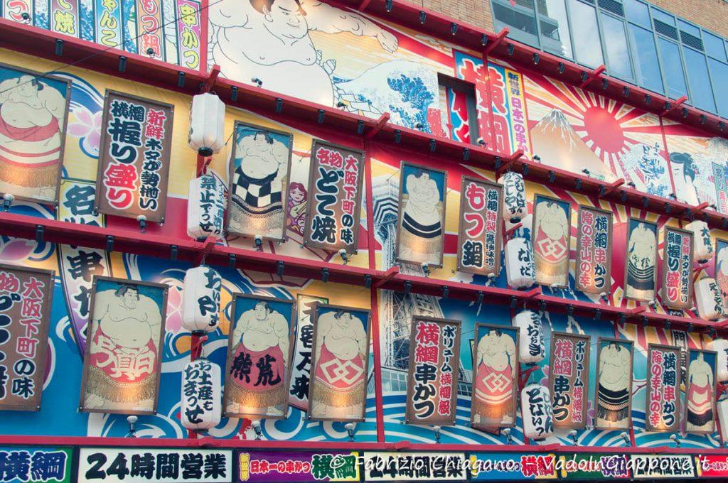 Particolare di Shinsekai, Osaka, Giappone