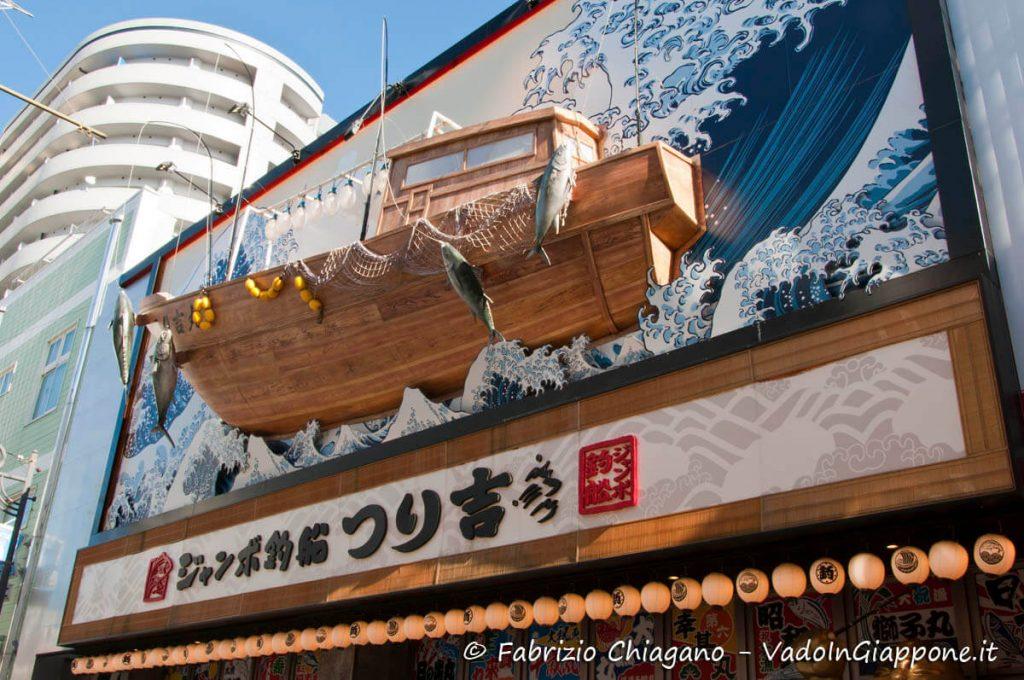 Insegna di un ristorante a Shinsekai, Osaka