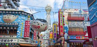 Shinsekai, Osaka, Giappone
