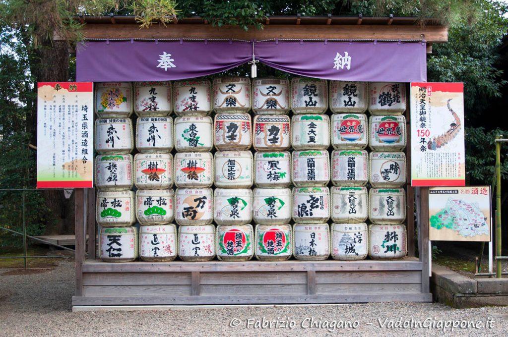 Botti di sake al Santuario di Hikawa, Omiya