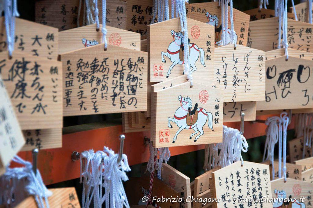 Ema al santuario di Hikawa, Omiya, Saitama City