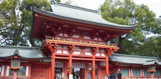 Santuario di Hikawa, Omiya, Saitama, Giappone