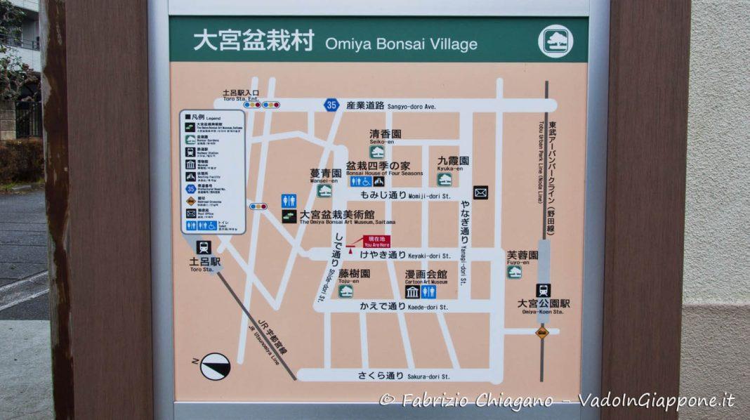 Villaggio dei Bonsai, Omiya, Saitama, Giappone