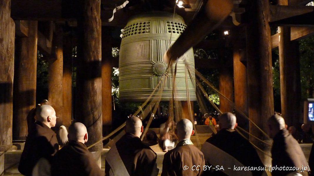 Le principali festività giapponesi del buddismo