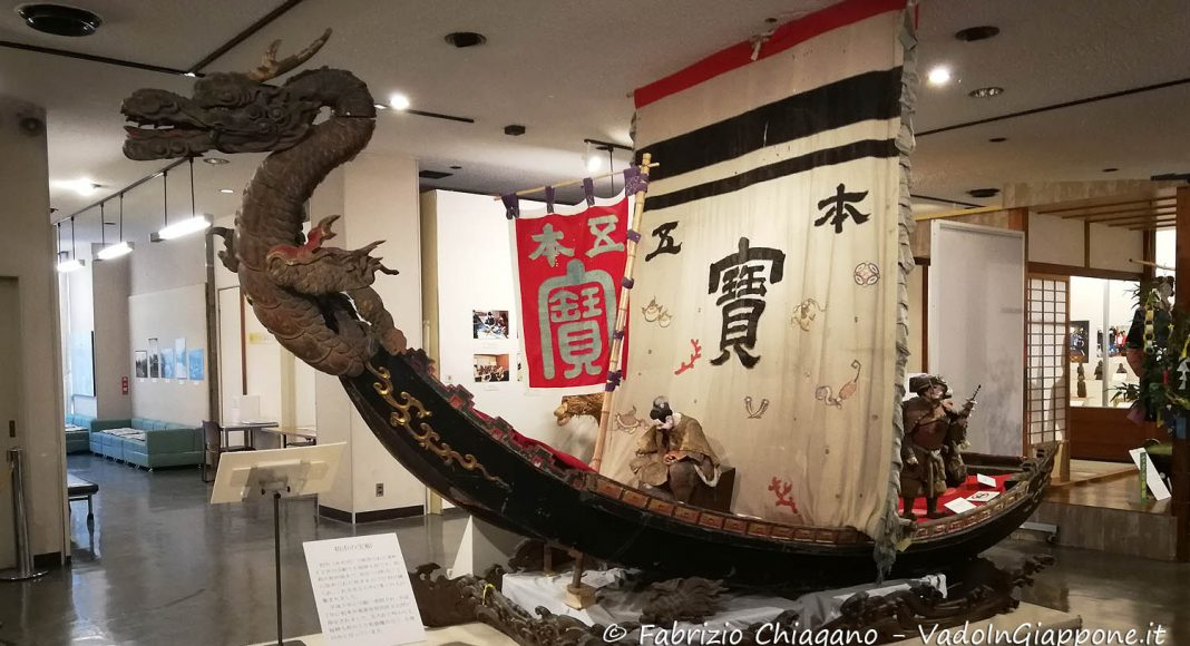 Matsumoto City Museum, Matsumoto, Giappone