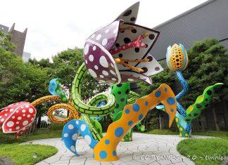 Matsumoto City Museum of Art, Matsumoto, Giappone