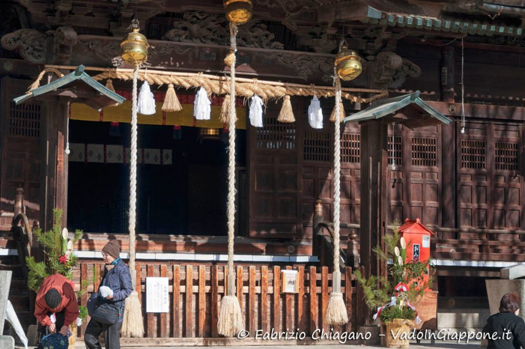 Santuario shintoista di Yohashira, Matsumoto, Giappone