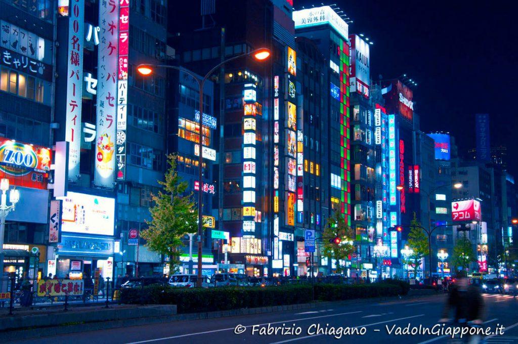Vista dall'estreno di Kabukicho, Tokyo