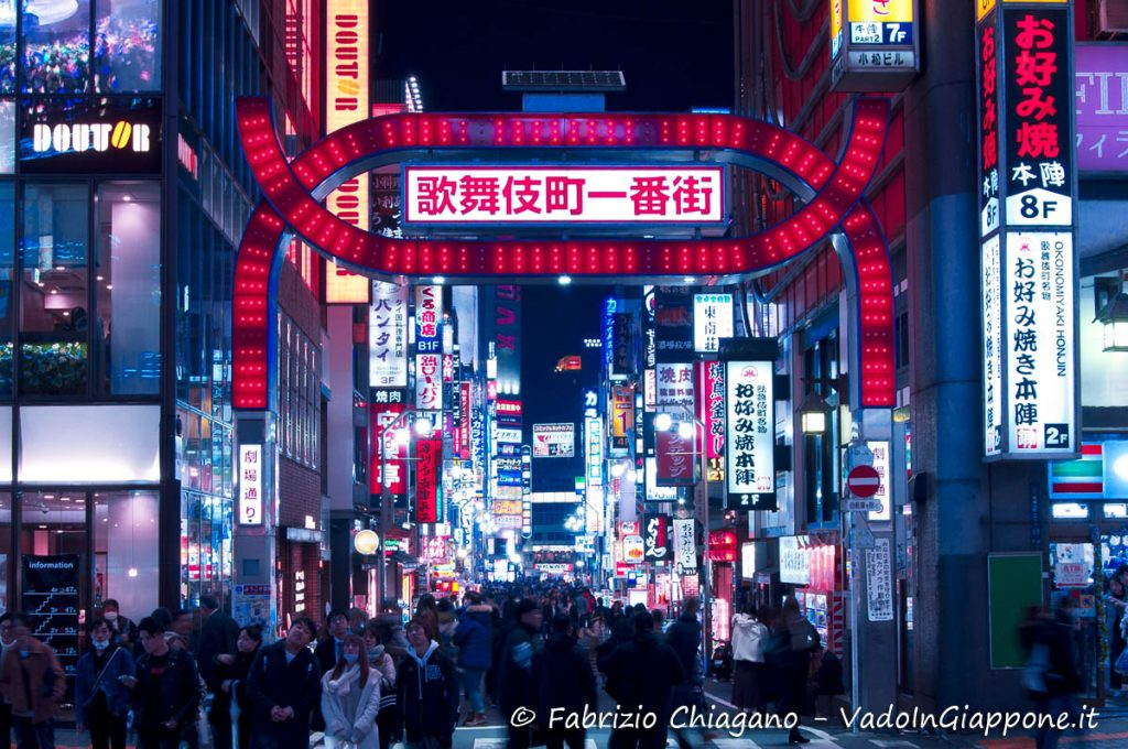 Portale di ingresso di Kabukicho, Giappone
