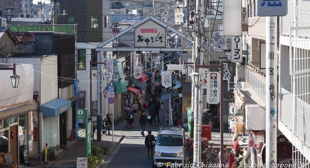 Yanaka Ginza, Yanaka, Tokyo