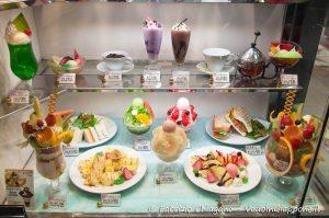 Vetrina di un bar a Ginza, Tokyo
