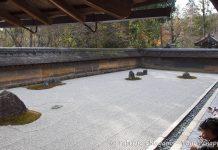 Tempio Ryoan-ji, Kyoto, Giappone