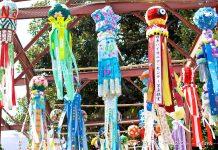 Festività giapponese: Tanabata