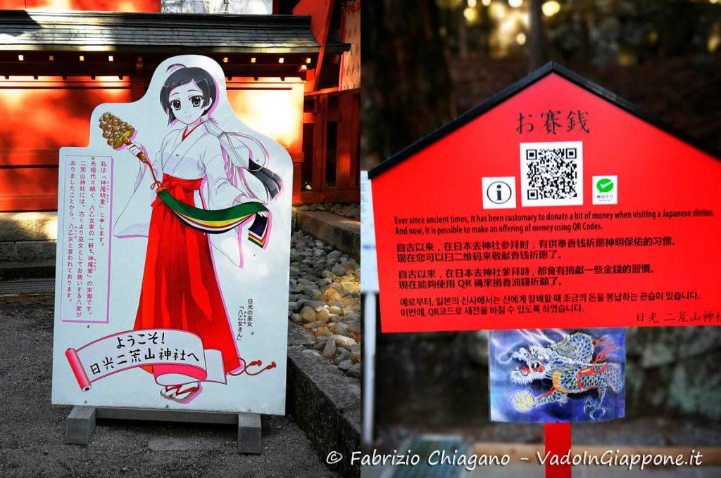 Particolari moderni del Santuario Futarasan