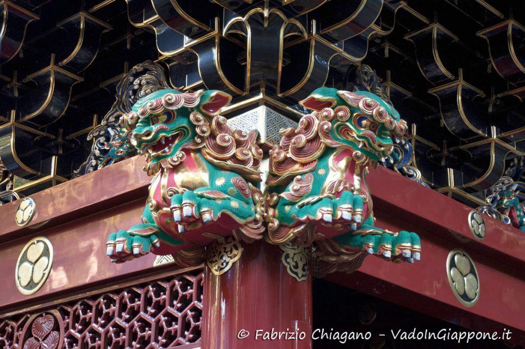 Particola di Taiyuinbyo