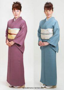 Kimono Iromuji