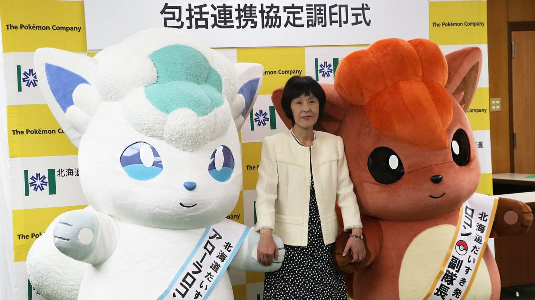 Pokemon, i nuovi ambasciatori del turismo giapponese