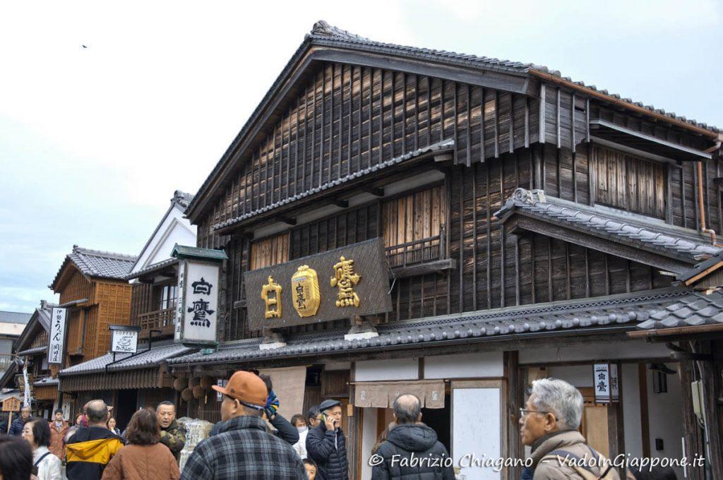 Case tradizioni lungo Oharaimachi, ad Ise