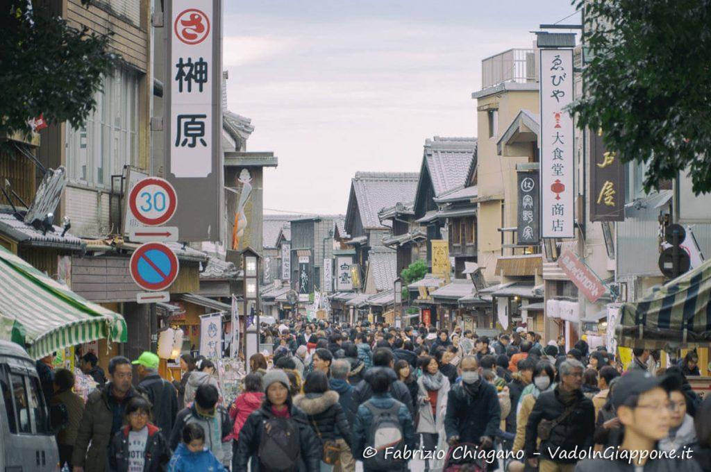 La strada commerciale di Oharaimachi