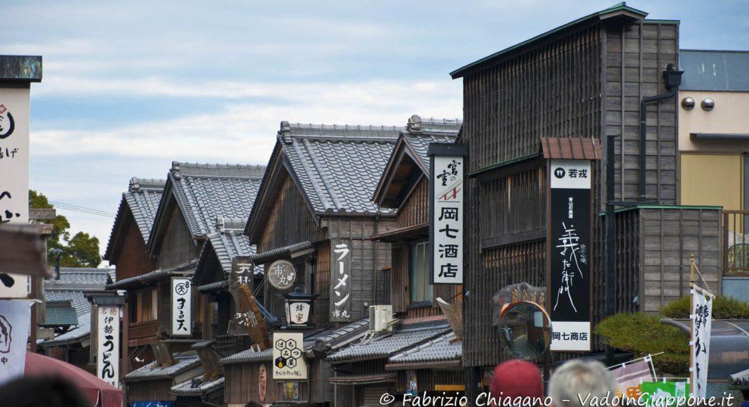 Oharaimachi, Ise, Giappone