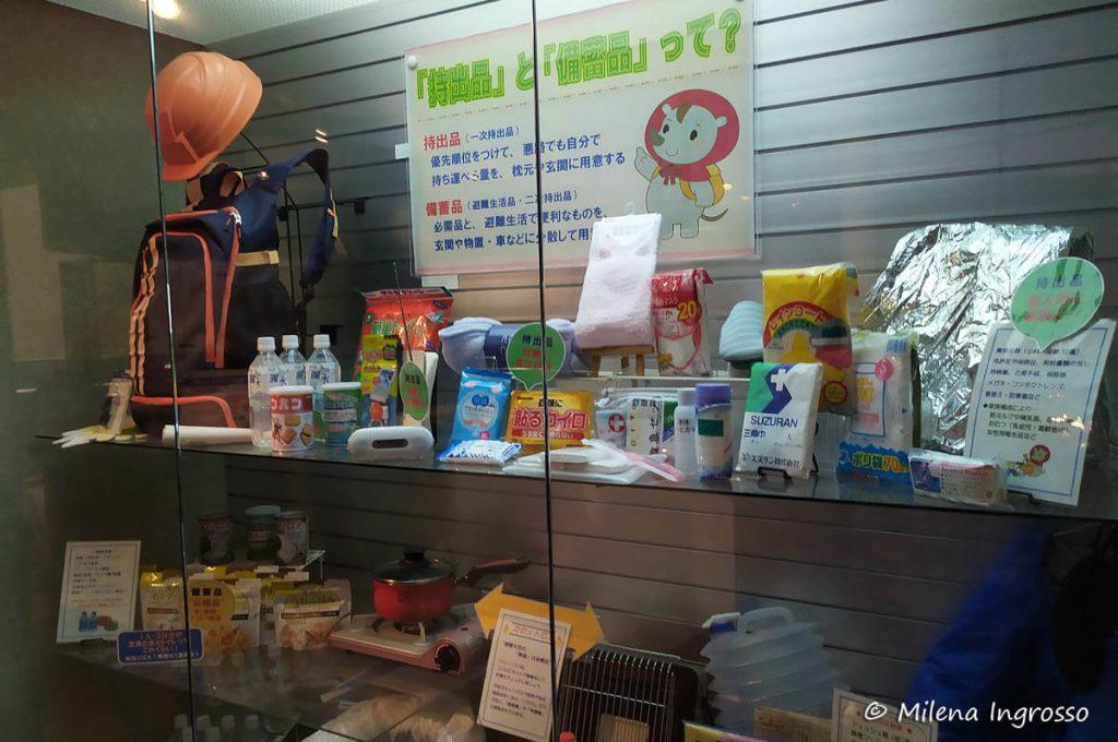 Kit di prevenzione nel Centro di Prevenzione Disastri di Sapporo
