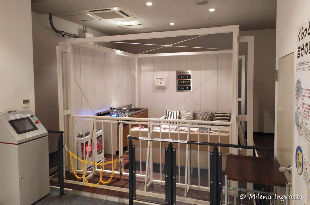 Simulatore di terremoti presso il Centro di Prevenzione Disastri di Sapporo