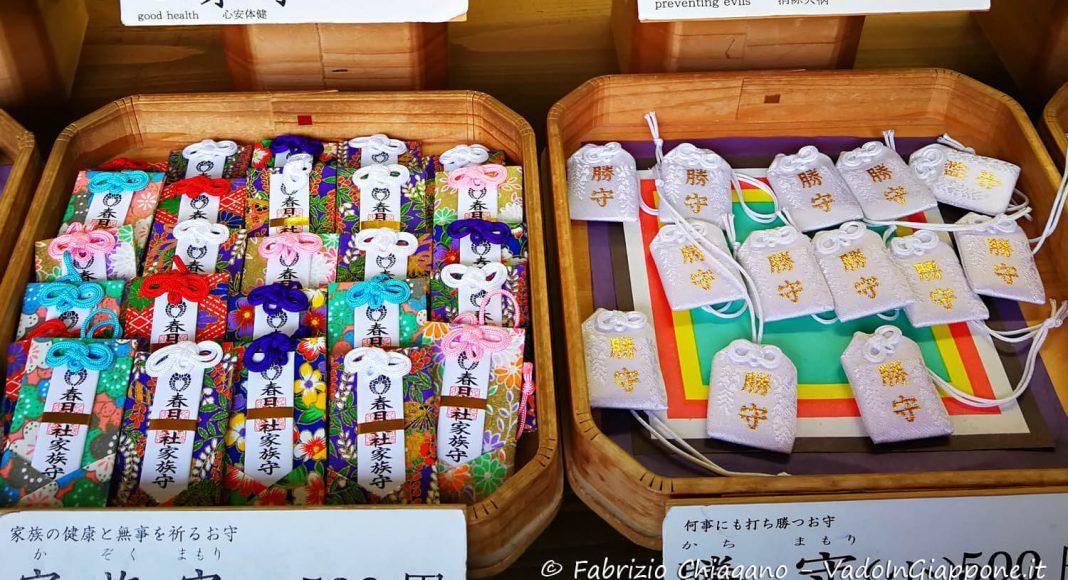 Omamori giapponesi