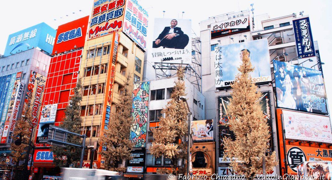 Akihabara, quartieri di Tokyo, Giappone