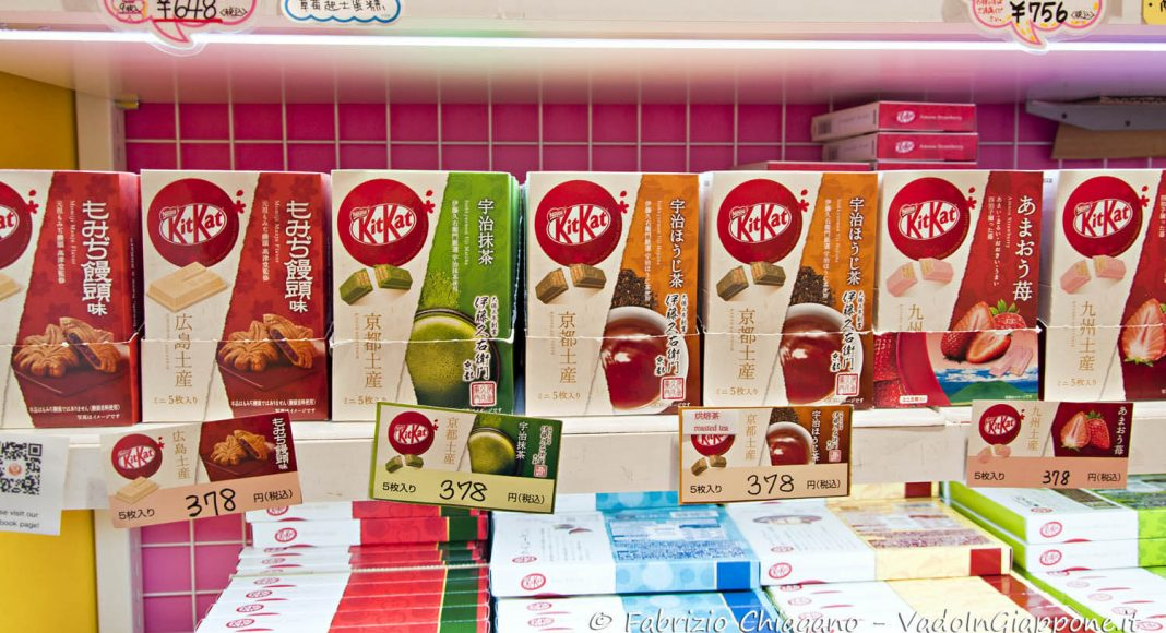 I KitKat giapponesi, con centinaia di gusti