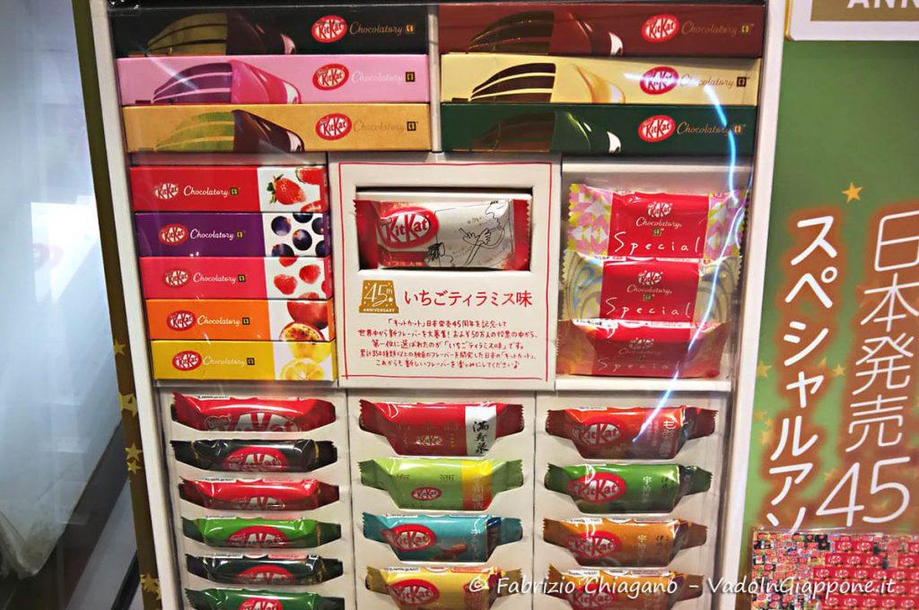 Confezione speciale di KitKat della Chocolatery