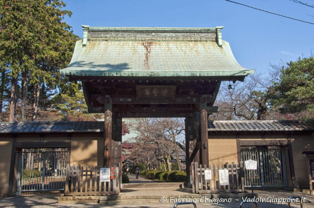 Ingresso del Tempio Gotoku-ji