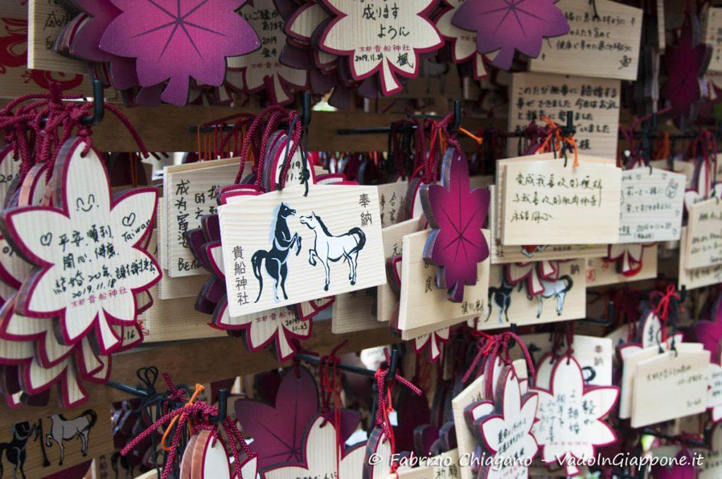 Ema al Kifune Jinja di Kyoto