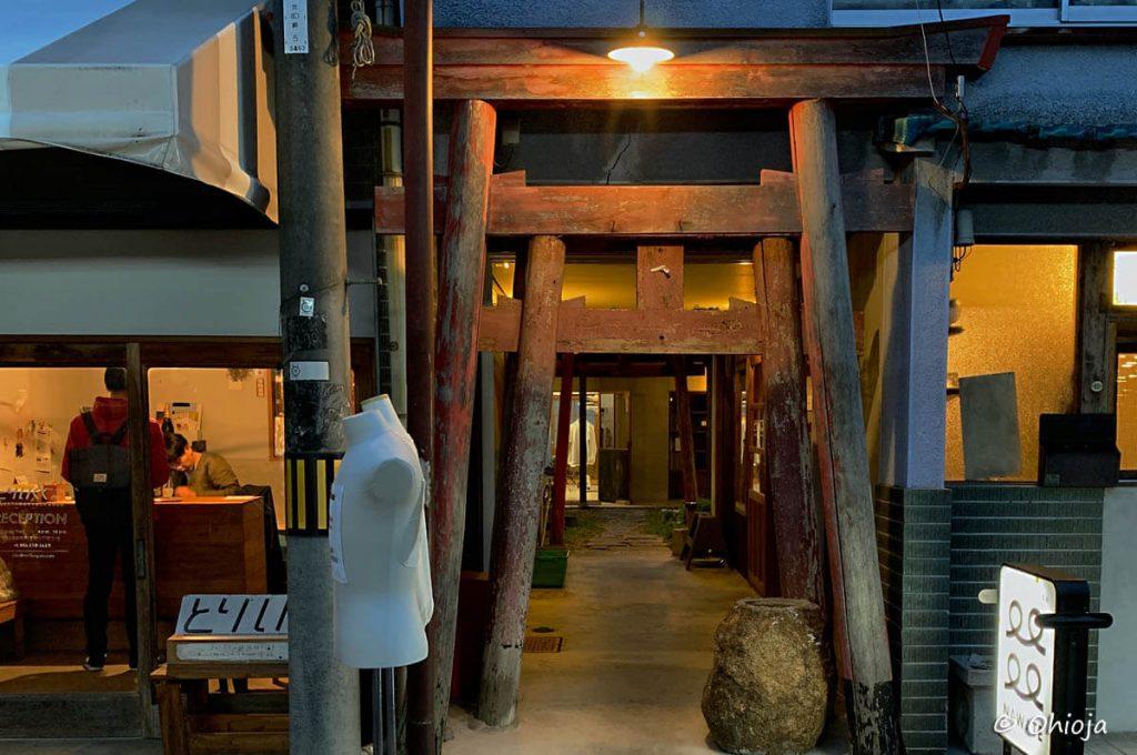 Diario di viaggio di Ohioja: Ostello di Okayama