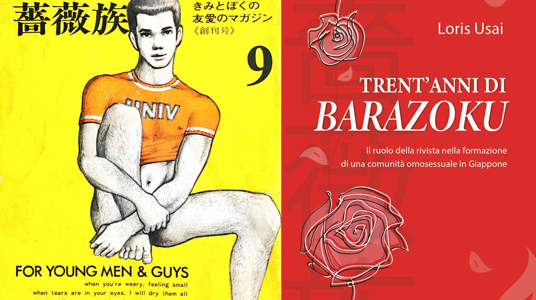 """TRENT'ANNI DI BARAZOKU"""
