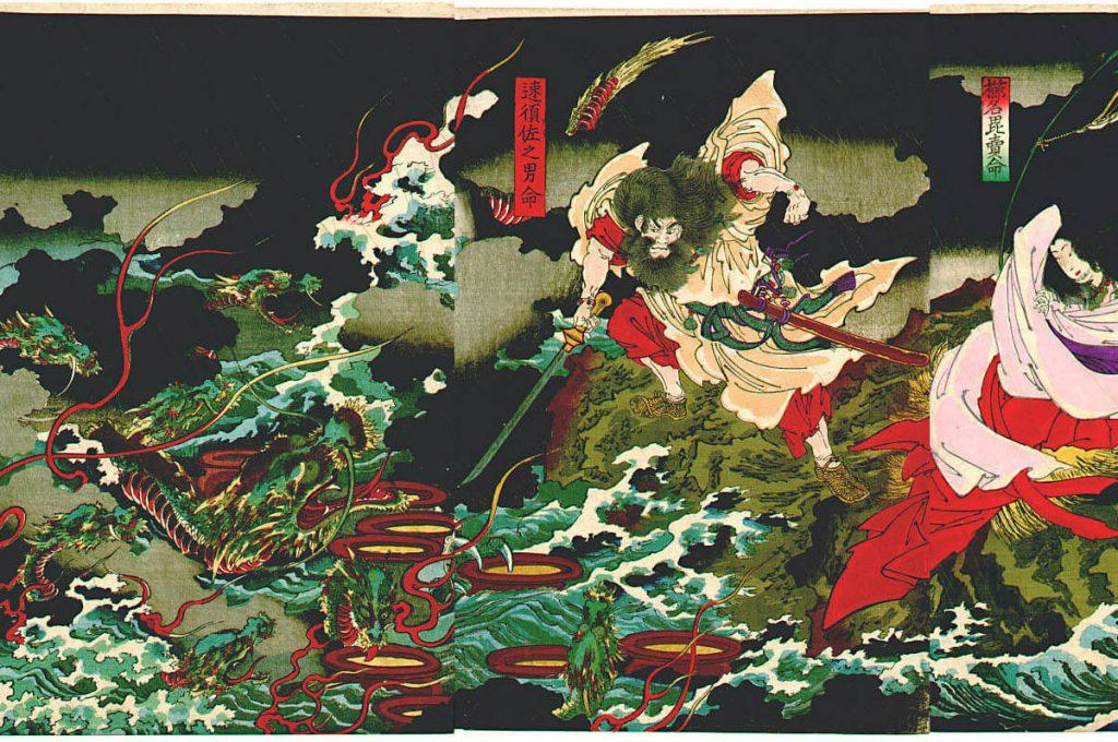 Yamata no Orochi e la Spada Sacra del Giappone