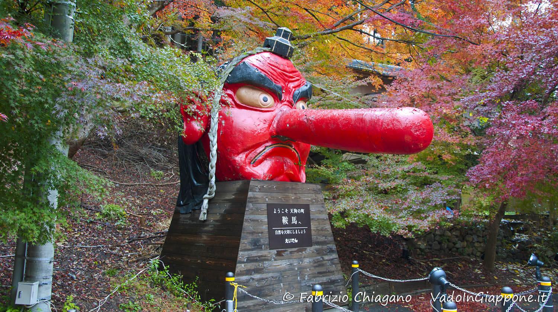 Monte Kurama e Kuramadera, Kyoto, Giappone