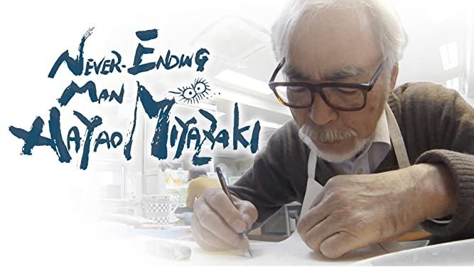 Never-Ending Man Hayao Miyazaki su Amazon Prime Video