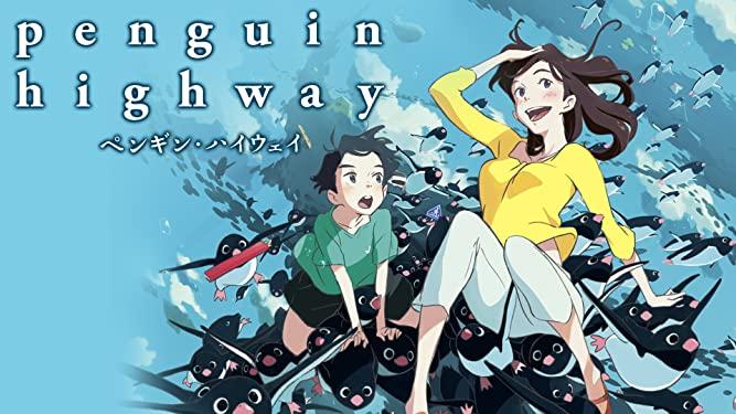 Penguin Highway su Amazon Prime Video