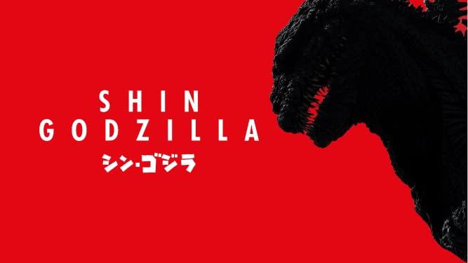 Shin Godzilla su Amazon Prime Video