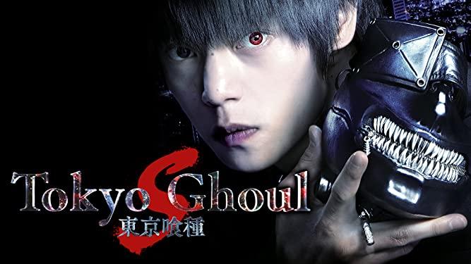 Tokyo Ghoul S su Amazon Prime Video